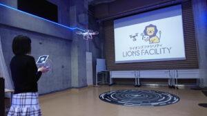 LIONS FACILITY(ライオンズファシリティ)