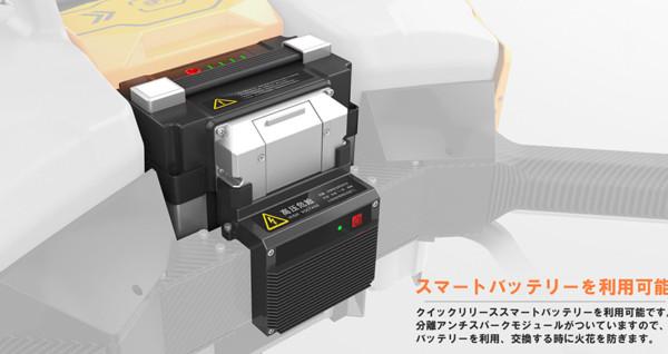 RCHOBBY-JP公式サイト「スマートバッテリー」の画像