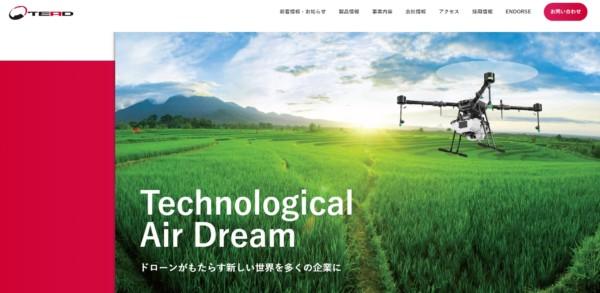 TEAD公式サイトの画像