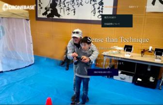 DroneBaseでの講習様子の画像