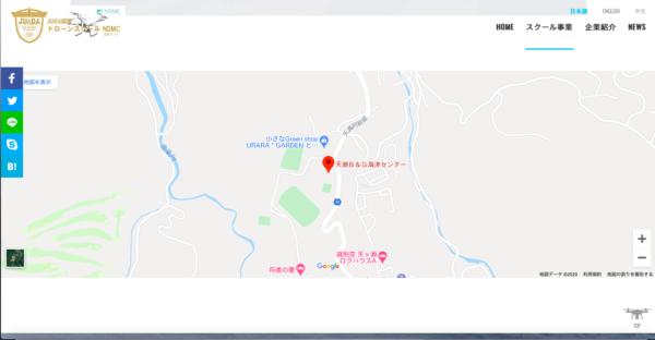 ドローンスクールNDMC大分日田校 マップ 写真