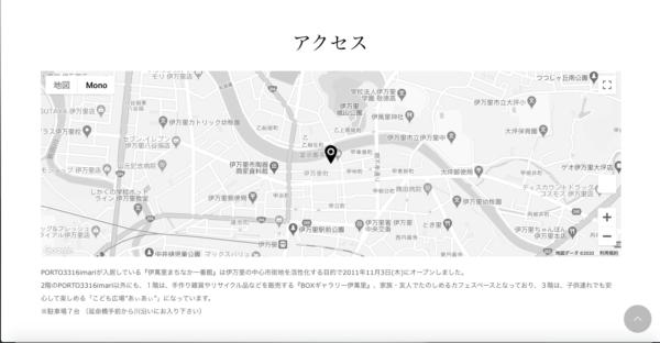 日本無人航空機パイロットスクール(JDROPS)地図 写真