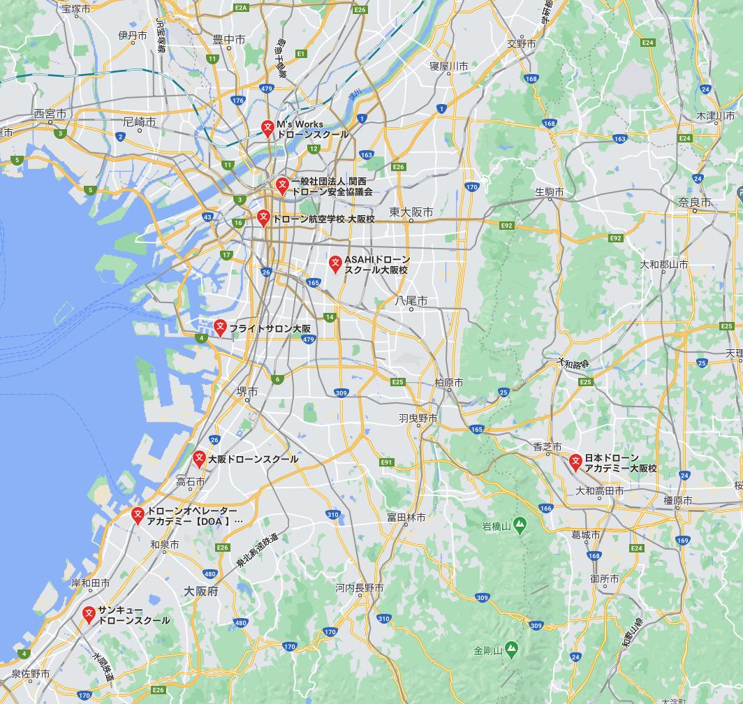 日本ドローンアカデミー大阪校周辺のドローンスクール
