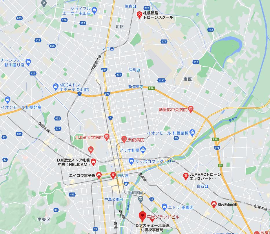 日本ドローンアカデミー札幌校付近のドローンスクール