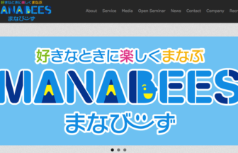 TasksDroneAcademy神戸校の公式HP内イメージ画像