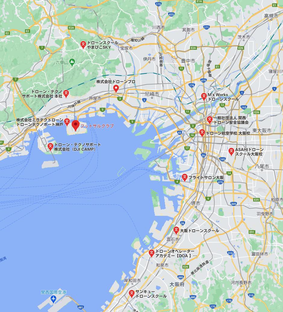 Tasks Drone Academy神戸校周辺のドローンスクール