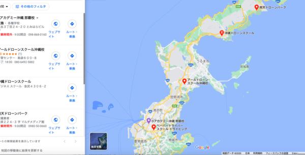 沖縄県のドローンスクールの地図