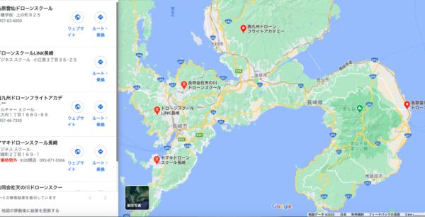 島原雲仙ドローンスクールのマップ写真