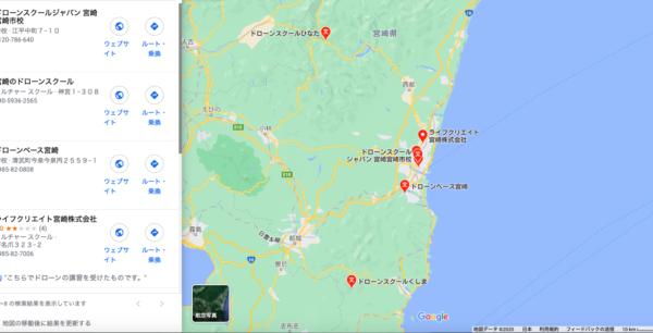 ひむかドローンスクール周辺の地図