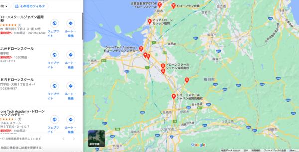 アスキムドローンスクール周辺のドローンスクールのマップです。