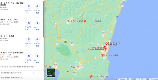 九州ドローンアカデミー宮崎校周辺のドローンスクールです。