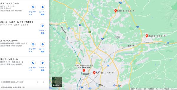 熊本市のドローンスクールのマップ