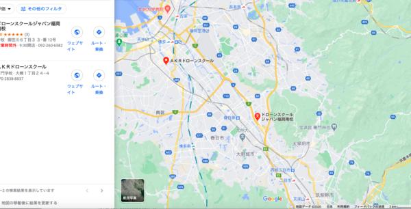 ドローンスクールジャパン福岡南校周辺にあるドローンスクール