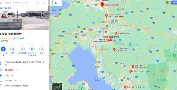 福岡県内のドローンスクールです。