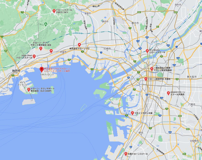 ドローンテクノポート神戸付近のドローンスクール