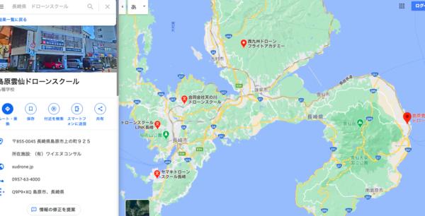長崎県のドローンスクールのマップ