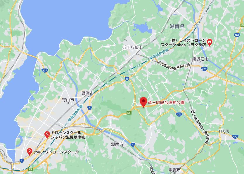 一般社団法人 関西ドロ-ン安全協議会(滋賀スク-ル)周辺のドローンスクール
