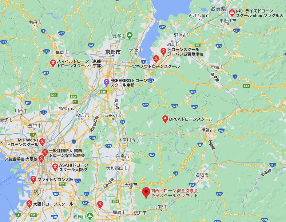 一般社団法人 関西ドローン安全協議会(奈良スクール)周辺のドローンスクール