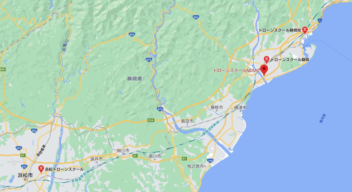 ドローンスクールNDMC(浜松・静岡)付近のドローンスクール