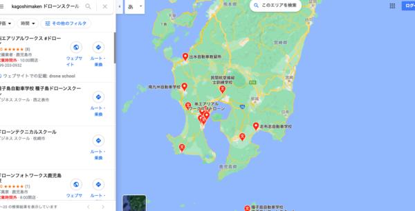 鹿児島県のドローンスクールマップです