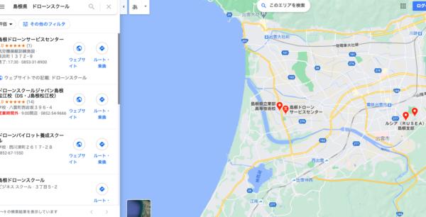 島根県のドローンスクールマップです。