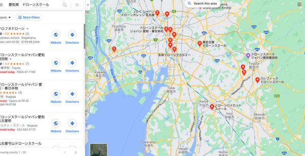 愛知県のドローンスクールマップです。