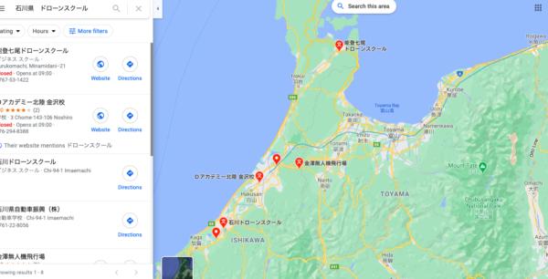 石川県のドローンスクールマップです。