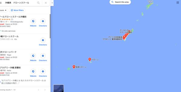 沖縄県のドローンスクールマップです。