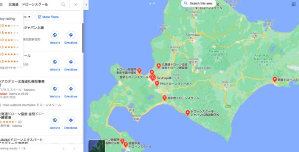 北海道のドローンスクールマップです。