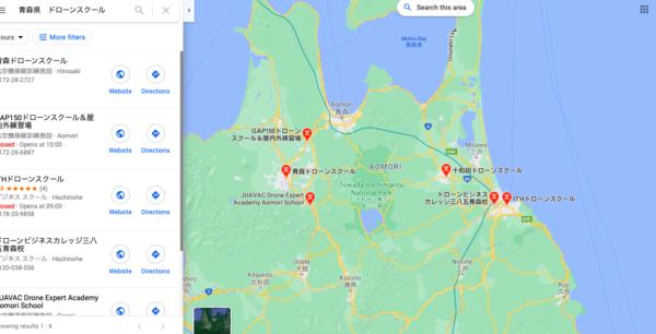 青森県のドローンスクールマップです。