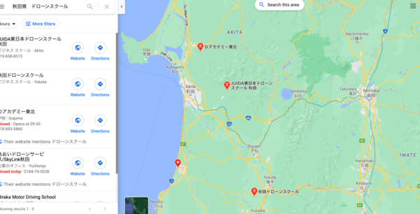 秋田県のドローンスクールマップです。