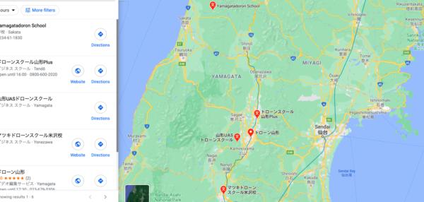 山形県のドローンスクールマップです。