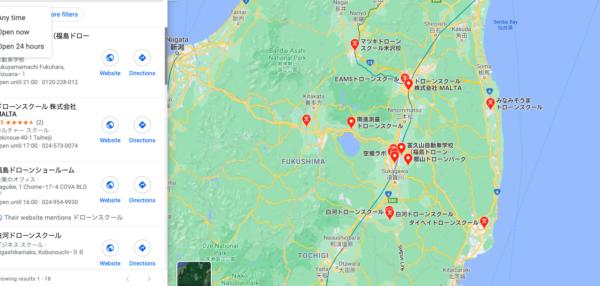 福島県のドローンスクールマップです。