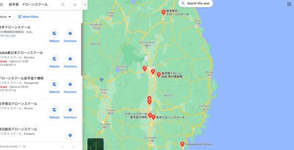 岩手県のドローンスクールマップです。