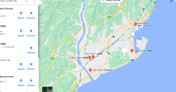 静岡県のドローンスクールマップです