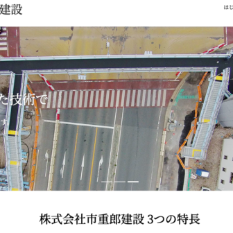 Drone+山形スクールHPの写真です。