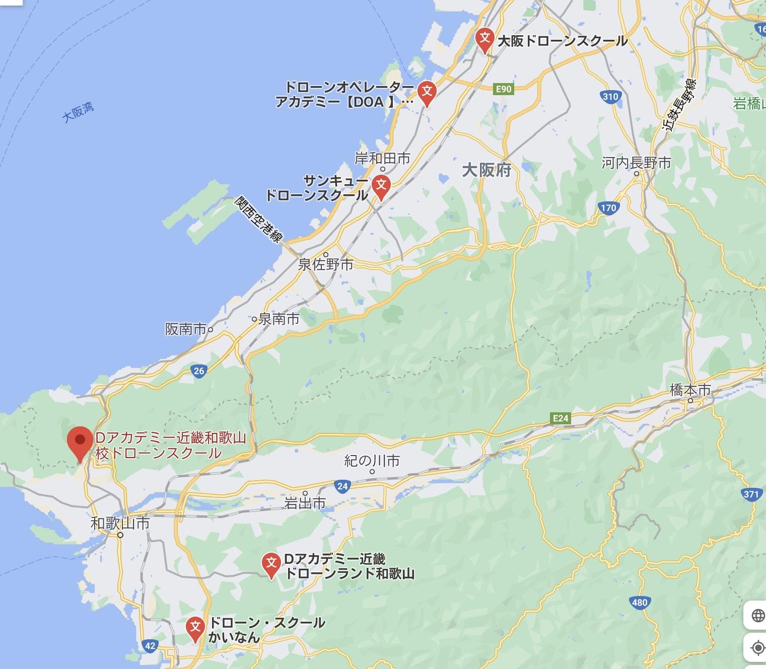Dアカデミー近畿和歌山周辺のドローンスクール